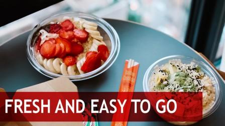 Der Markt für gekühlte und frische Feinkost boomt: Praktische Snacks, ready to eat oder ready to heat, liegen voll im Trend