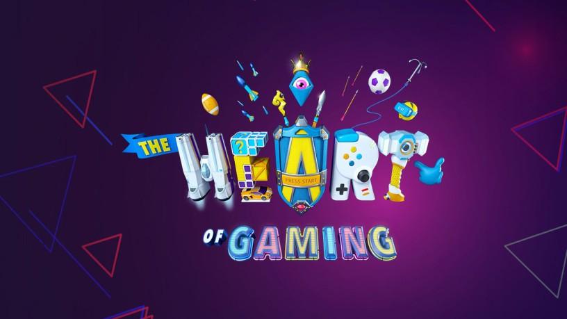 Das gamescom Digitalpaket