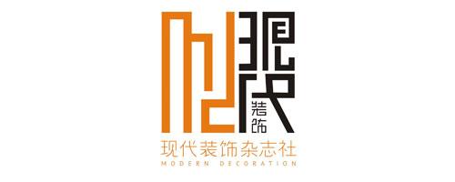Modern Decoration