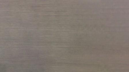 Beton mit horizontalen Linien