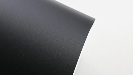 skai® Colore Structure ULTRA