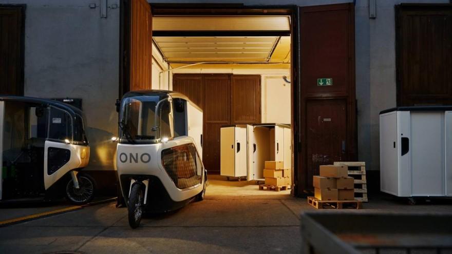 Microdepot Berlin © ONOMOTION GmbH
