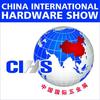 China International Hardware Show