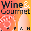 Wine & Gourmet Japan