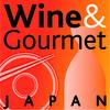 Wine & Gourmet Japan